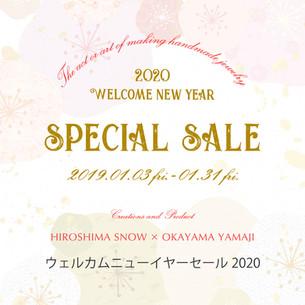 『NEW YEAR SALE 2020』新春特別セール