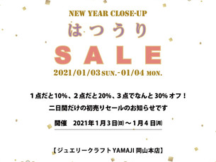 『NEW YEAR CLOSE-UPはつうり SALE』