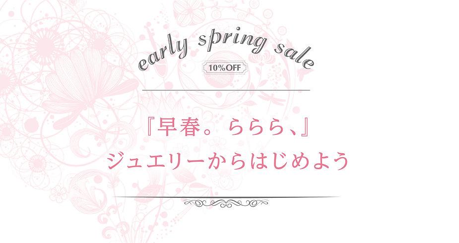 cl_spring2019_main.jpg