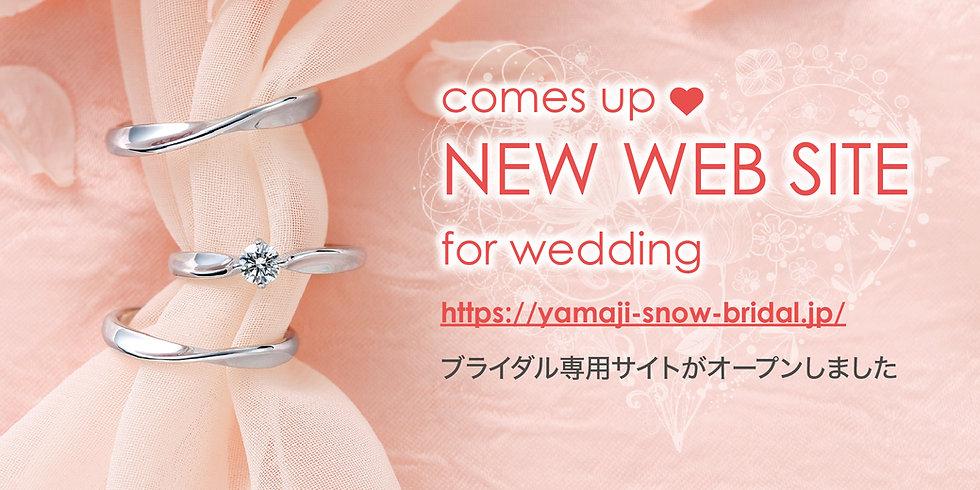 newwebsite_181005.jpg