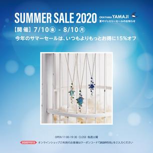 『SUMMER SALE 2020』 サマーセール 2020