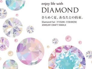DIAMOND FAIR