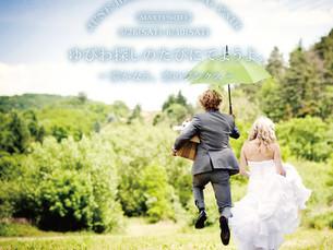 JUNE BRIDE WEDDING FAIR