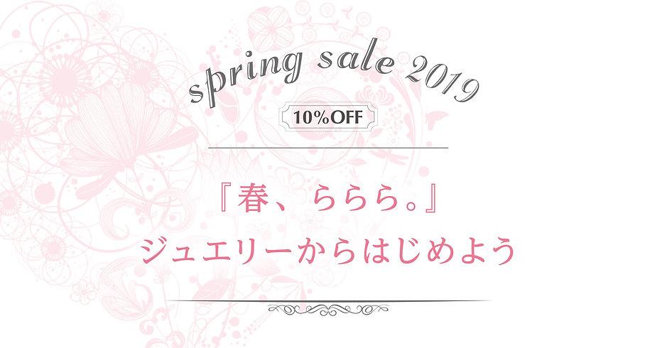 cl_spring2019_2_main.jpg