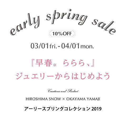 cl_spring2019_logo.jpg