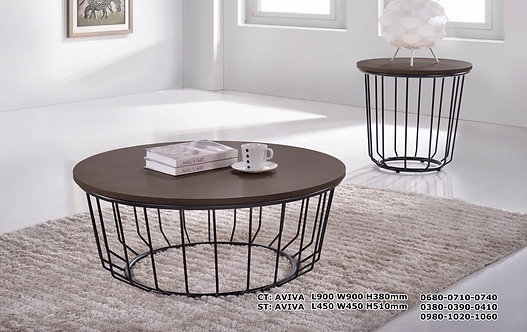 Aviva 2in1 Coffee Table Set