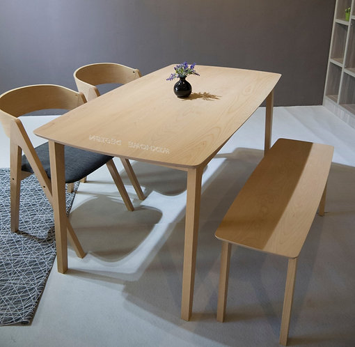 Roden (B) 4 Seater Dining Set