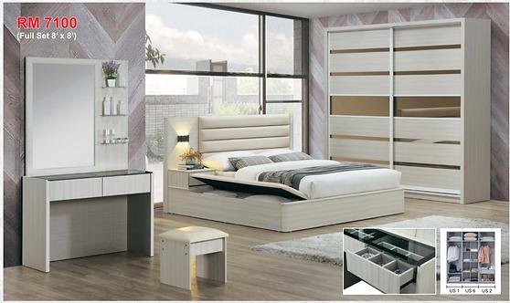 MX(1101) Queen/King Bedroom Set