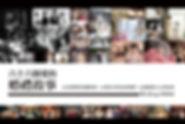 MIRO攝影美學,高雄婚攝婚錄,南部婚攝婚錄,高雄婚禮紀錄,婚禮錄影,婚紗側拍,自助婚紗,孕婦寫真,高雄婚紗工作室,求婚拍攝,戶外婚禮,海外婚紗,台南婚攝,屏東婚攝,高雄攝影師,高雄婚攝推薦,漢來飯店,翰品酒店,國賓飯店,福華飯店,義大皇家酒店,君鴻國際酒店,麗尊酒店,義大天悅飯店,寒軒國際大飯店,雅悅會館,晶綺盛宴,樂式婚禮,晶綺盛宴,非常婚禮,WEDDING DAY