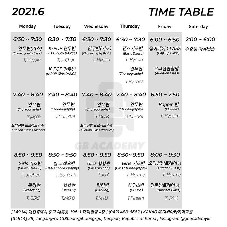 2020 시간표-6월.jpg