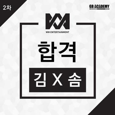WM-김다솜.jpg