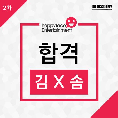 해피페이스-김다솜.jpg