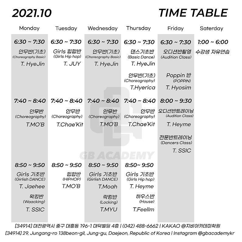 2021-10월시간표.jpg