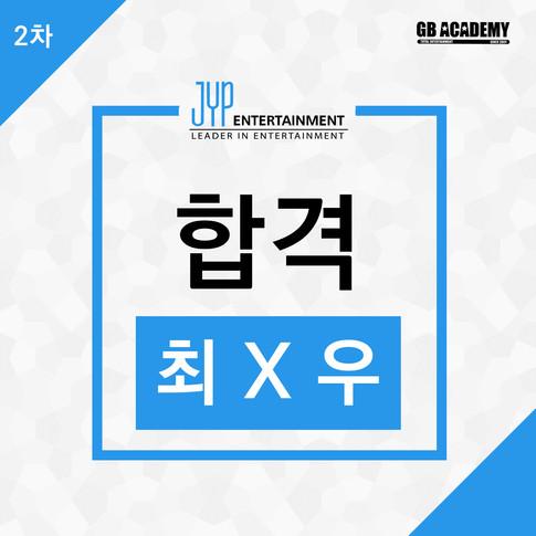 JYP-최지우.jpg