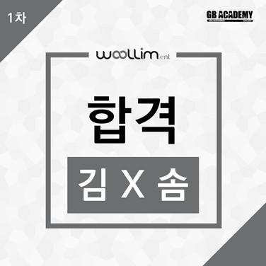 울림-김다솜.jpg