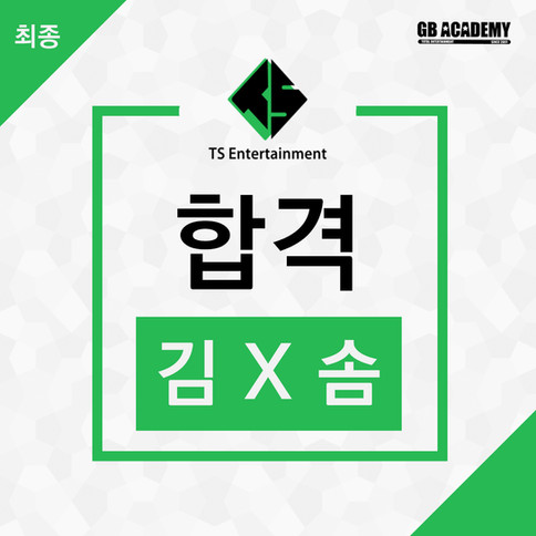 TS-김다솜.jpg