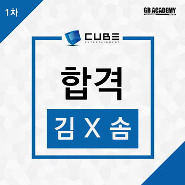 큐브-김다솜.jpg