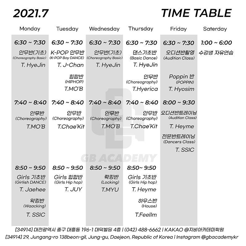 2021 시간표(7월).jpg