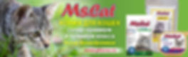 MsCat_banner532x162_out.jpg