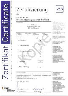 F2071106.JPG