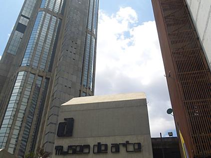 Fuimos a ver a Picasso en el Museo de Arte Contemporáneo de Caracas