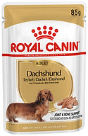 Royal Canin Loaf in Gravy.png