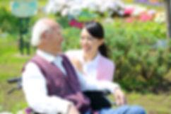 高齢者に特化した家事支援