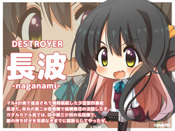2015-03-01長波2.png