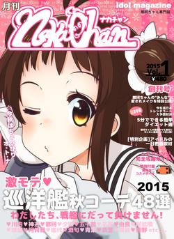 2015-09-16らくがき那珂
