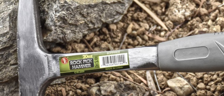 RH1  11 Inch, 32 Oz. Rock Hammer