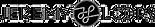 Jeremy Loops Logo