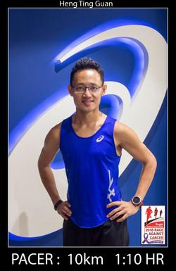 #17 Heng Ting Guan 15km 115HR