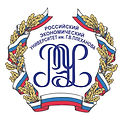 PlekhanovRussianUniversityOfEconomics-lo