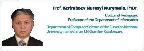 Kerimbaev Nurasyl Nurymula.png