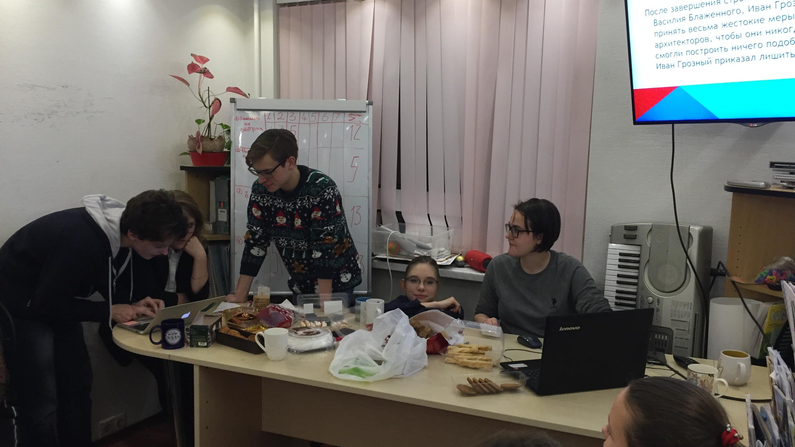 LS Team Quiz dec201827