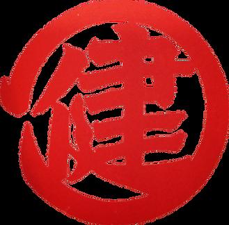 丸健水産ロゴ