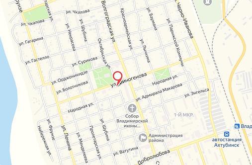 Адрес Единой патронажной службы в Астрах