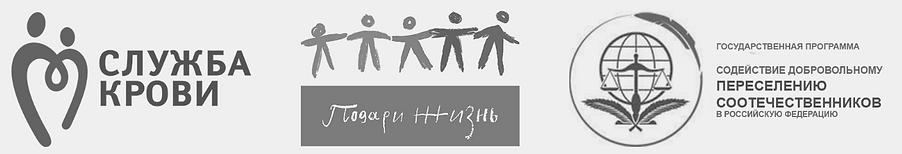 Партнёры для Синдерелла_edited.png