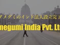 ロックダウン中にインド法人設立完了。インドの雇用創出やオンライン農業管理のために動く。