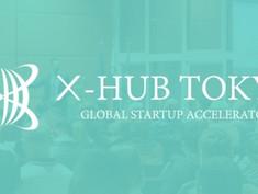 東京都主催のグローバルアクセラレーター「X-HUB Tokyo」の中国 香港・深セン進出支援コースに採択