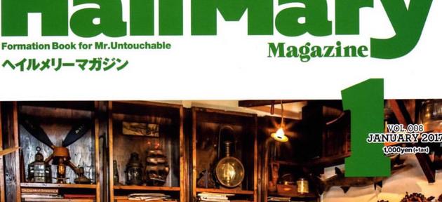 KIGO on HailMary Magazine