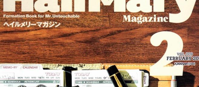 Please find KIGO on HailMary Magazine