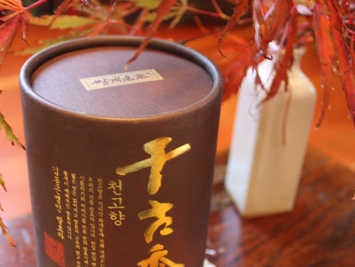 """2012 Ssang Kye """"Chun-Go-Hyang"""" (1000 Day Aged) Yellow Tea... On Another Cold Autumn Day"""