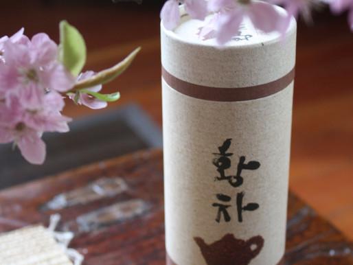 2011 Hankook Hwang Cha / Korean Yellow Tea