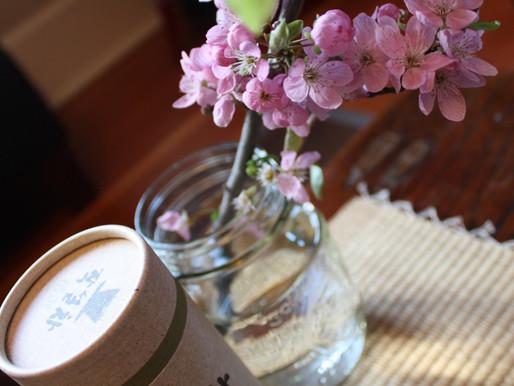 """2011 Hankook """"Jungsun"""" Jungjak Korean Green Tea"""