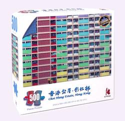 KM 香港彩虹邨 Box