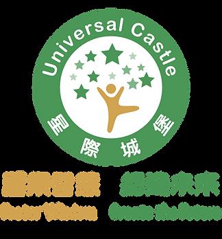 UC Logo_Vertical_Trans.png