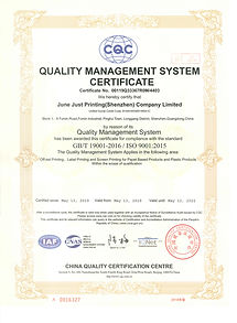 2022 ISO (CQC) Eng.jpg