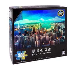 KM 香港維多利亞 Box