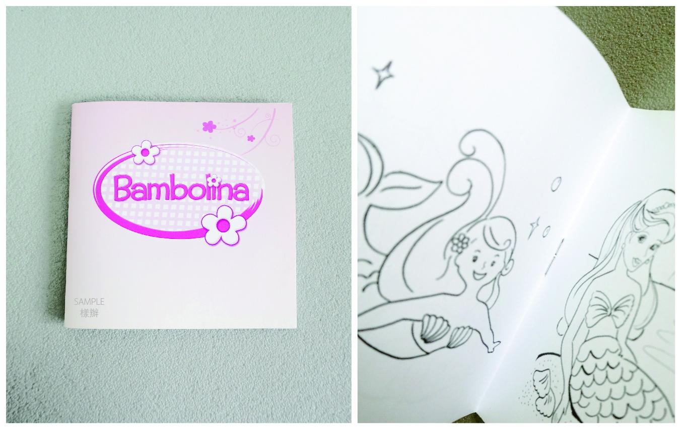bam book-01